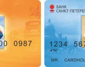 4 Вопроса оплаты детской картой в петербурге: баланс, что и где купить, как обналичить? фото