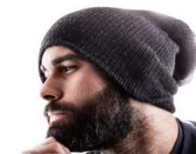 Что нужно делать, чтобы уложить бороду фото