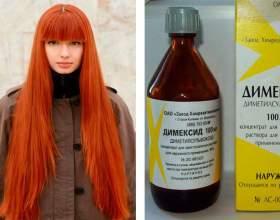 Димексид для роста волос фото
