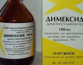 Димексид для волос: польза препарата, особенности применения, возможные побочные эффекты, рецепты масок для роста волос фото