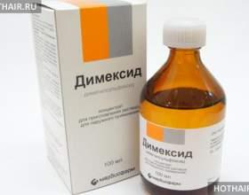 Домашняя маска с димексидом для роста волос фото
