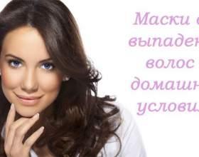 Эффективные рецепты домашних масок против выпадения волос фото