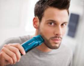 Как подровнять бороду машинкой: пошаговое руководство, секреты, хитрости фото