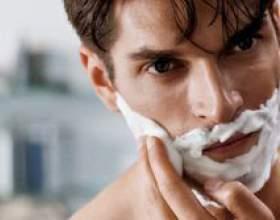 Как сделать процесс бритья наиболее комфортным фото