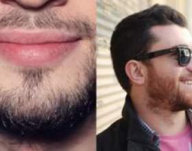 Как выпрямить непослушную бороду фото