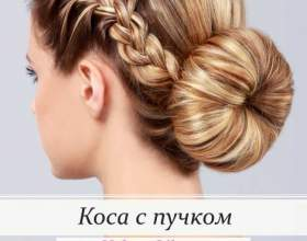 Как заплести пучок с косой - фото инструкция фото