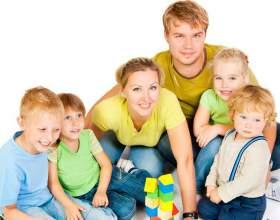 Какие льготы многодетным семьям положены в россии в 2013 году? фото