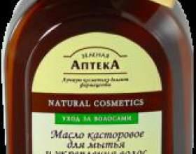 Касторовое масло для волос фото