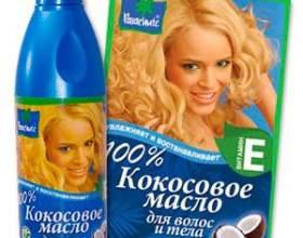 Кокосовое масло — лечим кончики волос фото