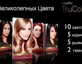 Краска для волос «цвет эксперт» от орифлейм (tru color by hairx oriflame). Палитра фото