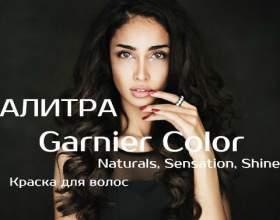 Краска для волос garnier color: naturals, sensation, shine. Палитра фото