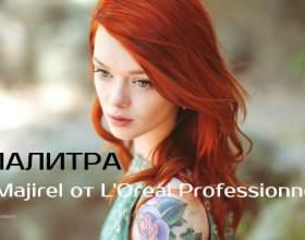 Краска для волос мажирель majirel от l'oreal professionnel. Палитра фото