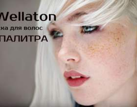 Краска для волос wellaton (веллатон): крем-красска и мусс. Палитра фото