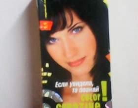 Крем-краска для волос креатив колор fionа черный сапфир фото