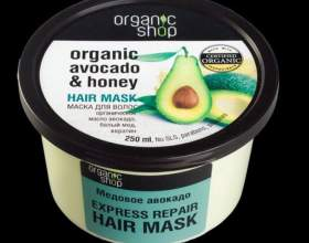 Маска для волос медовое авокадо organic shop avocado and hovey hair mask фото