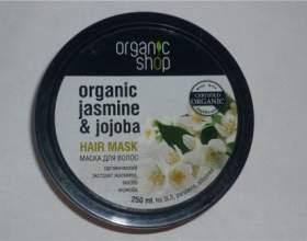 Маска для волос organic shop organic jasmine & jojoba фото