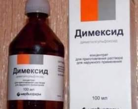 Маска для волос с димексидом фото