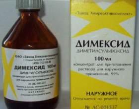 Маска с димексидом для волос, способ применения, фото + видео фото
