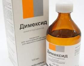 Маски с димексидом для волос - рецепты, видео фото