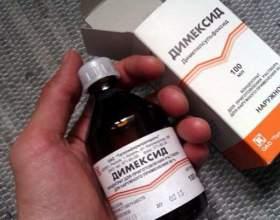 Маски с димексидом: эффективного лечения волос фото