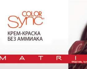 Matrix — краска для волос фото
