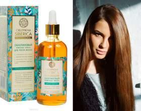 Облепиховый комплекс масел для роста волос фирмы natura siberica фото