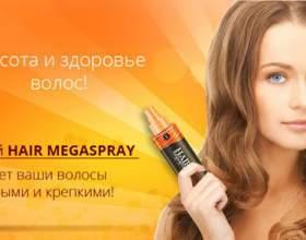 Особенности применения и преимущества спрея для волос hair megaspray фото