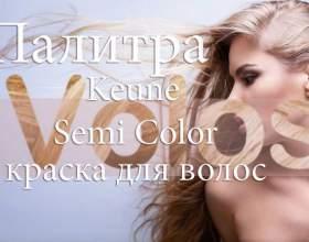 Палитра краски для волос keune semi color фото