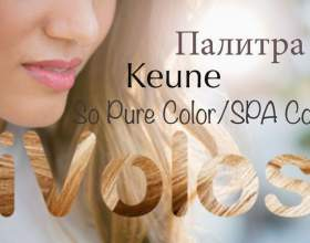 Палитра краски для волос keune so pure color/spa color фото