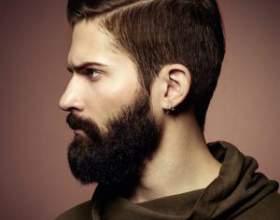 Послушная борода требует времени и труда фото