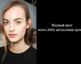Цвет волос 2016 года: модные тенденции фото