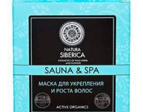 Рецепты масок natura siberica для укрепления волос фото