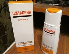 Шампунь сульсена — инструкция по применению, состав препарата, отзывы людей, преимущества и недостатки фото