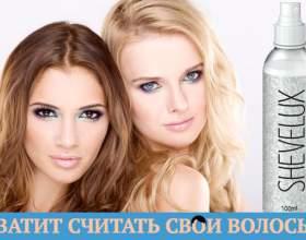 Шевелюкс спрей для активации роста волос фото