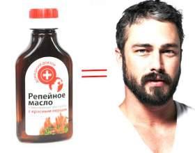 Состав масла для роста бороды фото
