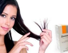 Укрепление волос димексидом фото