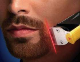 Триммер для бритья и стрижки бороды фото