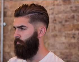 Уход за бородой: 5 блоков полезных советов по подготовке инструментов, укладке и приданию приятного запаха фото