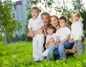 Выплаты и пособия многодетным семьям 2013 – какие выплаты положены многодетным семьям в россии? фото