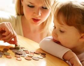 Выплаты малоимущим семьям в 2014 году в россии — какие документы нужны для оформления пособий малоимущим семьям? фото