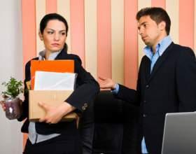 Защита ваших прав при увольнении по сокращению штатов – чего ожидать и что делать? фото